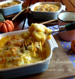おうちレストラン♡とろとろ甘いかぼちゃグラタン♪フライパンひとつで♪