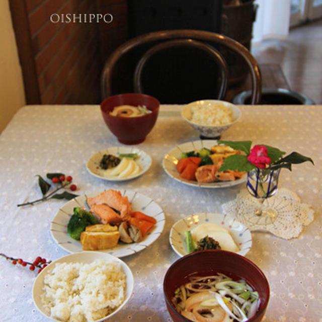 おうち和カフェ、かぶの葉っぱのふりかけ