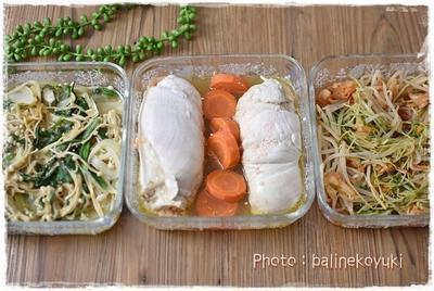 レンジで簡単4分で完成!野菜がいっぱい食べられる副菜2品!