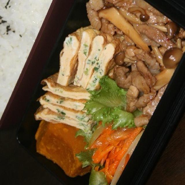 10月1日  豚細切り肉と茸の炒めもの弁当
