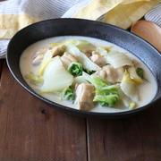 【レシピ】鶏肉と白菜のミルク煮