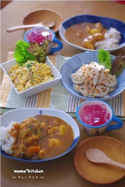 カレーに◎蓮根と人参のゴマ味噌サラダ。週末は京都イルミエールへ♪