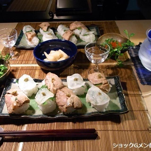 我が家の定番お寿司っ♪