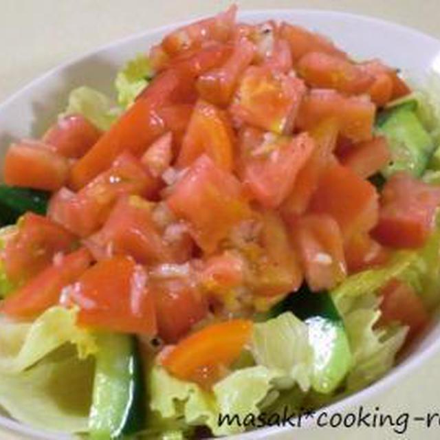 ゴロゴロトマトの食べるドレッシングサラダ