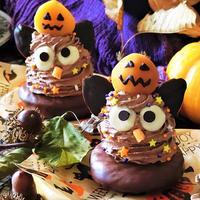 簡単ハロウィンスーツレシピ ♪ フクロウのチョコバナナケーキ ♪ 工程写真付き