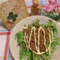 水菜のコチュジャン肉味噌サラダ