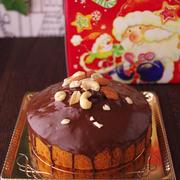 クリスマスに♪香ばしいナッツケーキ(アーモンドとクルミ)☆簡単にできる焼き菓子・ケーキ(Suipa.ケーキ箱モニター)