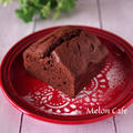 【レシピ】超簡単ふわふわしっとり♪チョコレートの本格パウンドケーキ☆バレンタインの贈り物に♪ by めろんぱんママさん