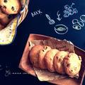 干しぶどうのサクサククッキー。