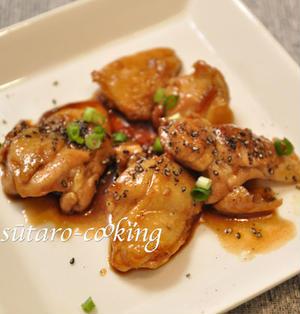 鶏もも肉の黒々生姜焼き