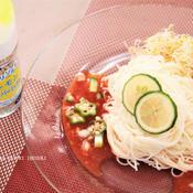 夏野菜のイタリアン冷製ソースそうめん
