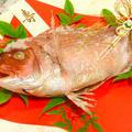 喜寿祝に★祝鯛 祝鯛レシピ 鯛の塩焼き お食い初め 初節句  お祝い、還暦、米寿、白寿に