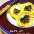 韓国風肉みそ de 卵巻き寿司♪
