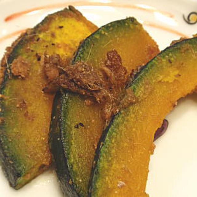 カボチャのアンチョビガーリック焼き(レシピ付)