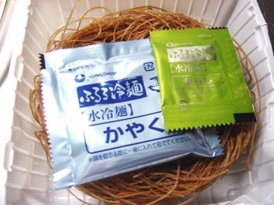 ふるる冷麺