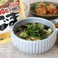 リケンのわかめスープを使って♡野菜たっぷり!ねばとろがやみつきの冷汁風スープ♡