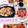 ☆Happy New Year 2014☆