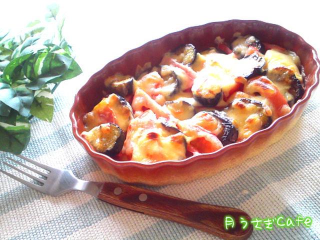 なすとトマトのチーズ焼き