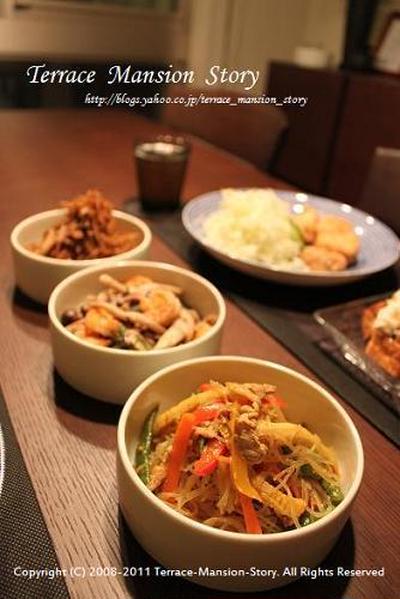 簡単3種のお惣菜 レシピ。