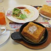 ガスト・冷凍チャーハン・ユッケジャンスープ