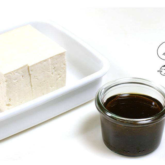 バルサミコと味噌のソース