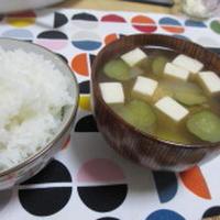 きゅうりのお味噌汁