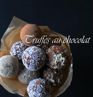 玄米甘酒のローチョコレートトリュフ