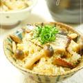 缶詰アレンジ・さんまの蒲焼缶詰と茸の簡単♪炊き込みご飯