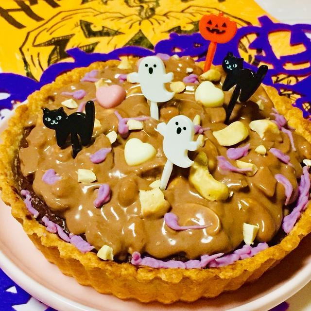 ハニーナッツチョコタルト♡