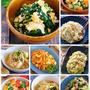 メインからスープまで大活躍♡簡単時短節約の卵料理10選