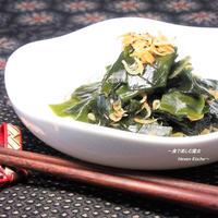 簡単過ぎの極旨レシピ。飯が止まらない。『ワカメと海老ちりめん』タカラ本みりんで。