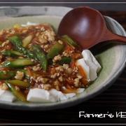 豆腐がつるんと美味しい♪『茹で豆腐アスパラあんかけ』