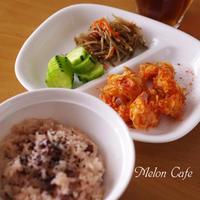サクサク海老のえび揚げ☆雑穀米とお赤飯にぴったり!自慢のおかずレシピ(モニター)