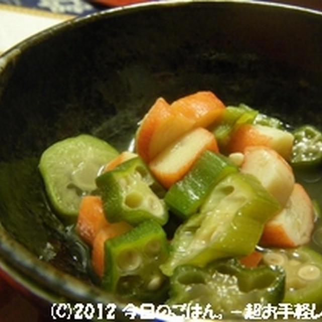 オクラとカニカマの煮びたし チン♪で3分(^_-)-☆