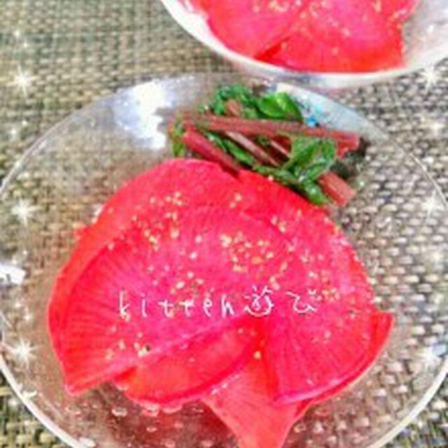 シンプル美味!! 紅大根のマリネ