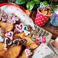 【レシピ】意外な美味しさ★デコって可愛く★バレンタインデーに【フライドポテチョコ】 by ☆s4☆さん