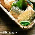 """掲載""""使える!コスパな簡単レシピ。レシピブログxちらしサービス「shuhoo!」~秋刀魚~"""