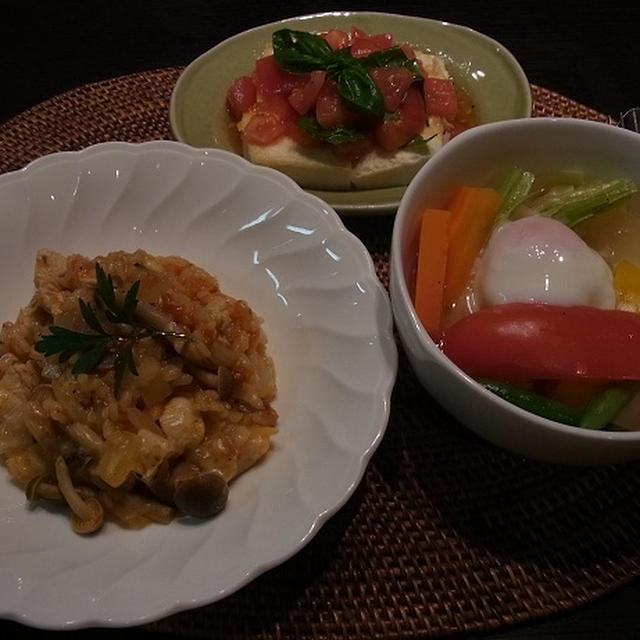 これはいける!豆腐ステーキにトマトとバジルのサラダをのせたら・・・
