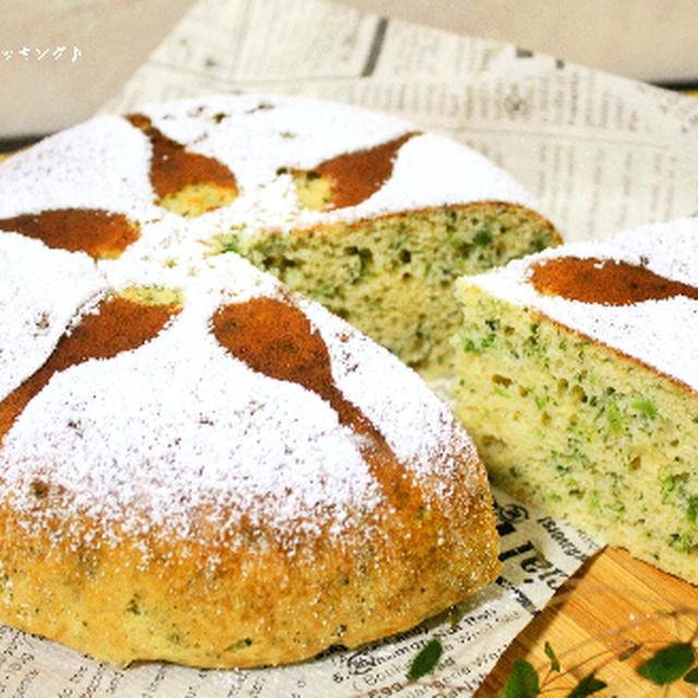 炊飯器deブロッコリーのケーキ