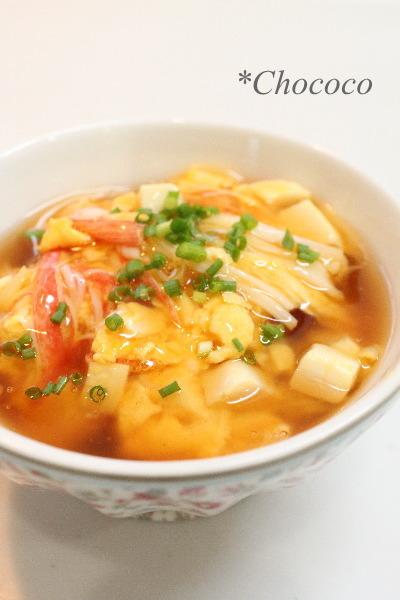豆腐入り天津飯 レシピ