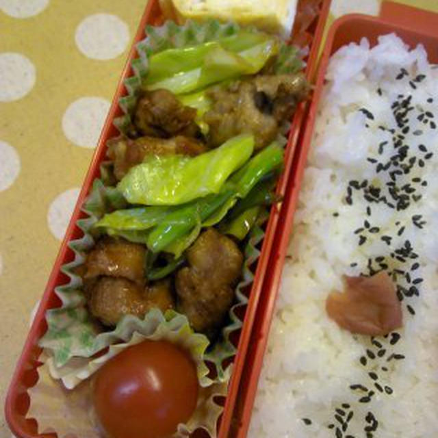 レシピ回鍋肉