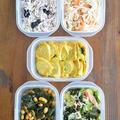 乾物を多用して作った月末の「作りおき」(20分で副菜5品)