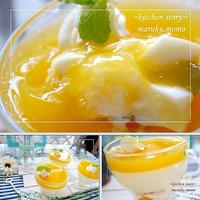 プルルン~大人のオレンジゼリー×濃厚ミルクプリン2層スタイル