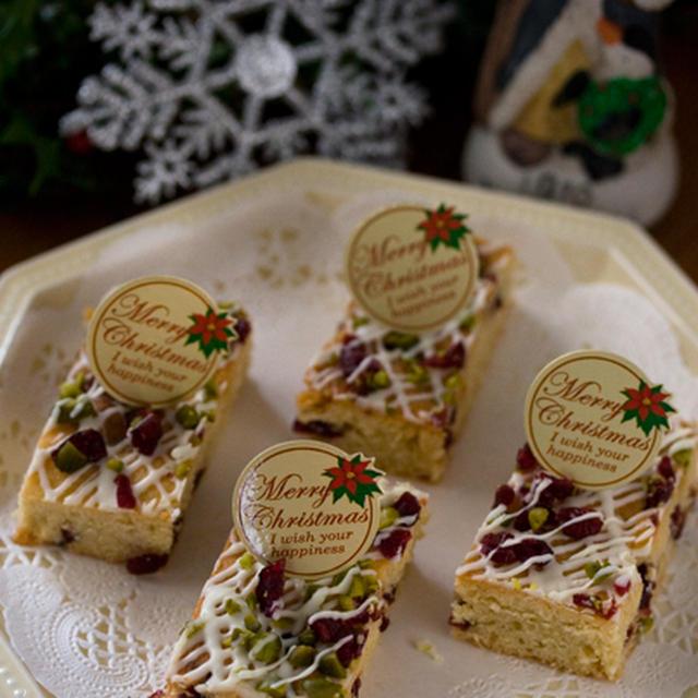 完成♪今年のクリスマスの焼き菓子