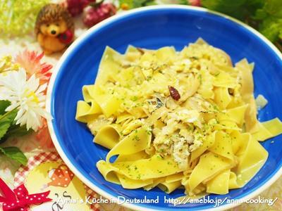 【主食】柳川風の優しいパスタ♡ゴボウと卵のペペロンチーノ と花金!