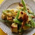 いんげんと高野豆腐のかき揚げ