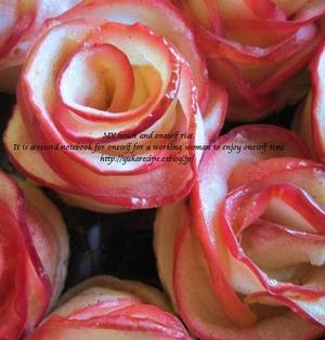 イエシゴトVol.87 薔薇のアップルパイ♪と今日のお弁当