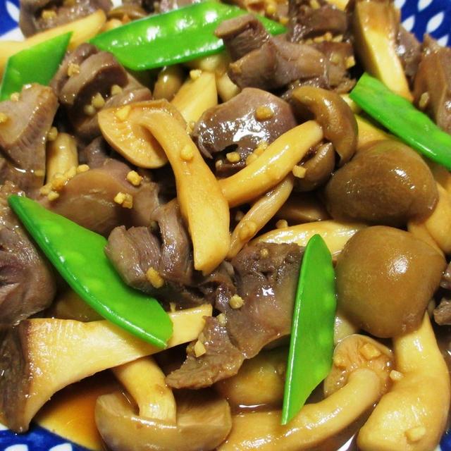 砂肝と茸のガーリックポン酢炒め<風味豊かな味わい>