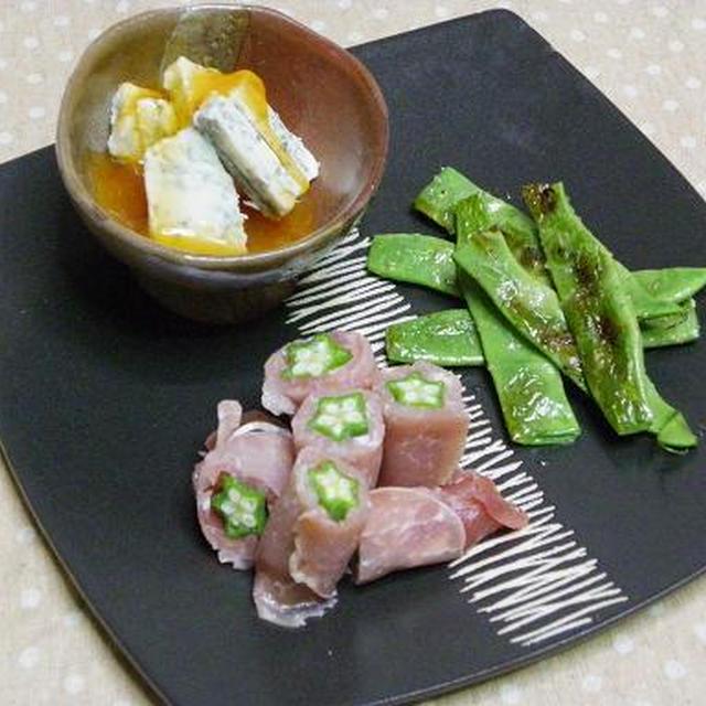 ゴルゴンゾーラ フレッシュ柿ソース&ドイツ豆のソテー