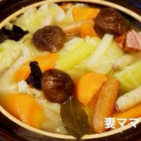 土鍋でほっこり「秋色ポトフ」♪ Pot au feu in clay pot